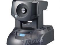 cep-telefonundan-uzaktan-izleme-compro-ip-kamera-500x500